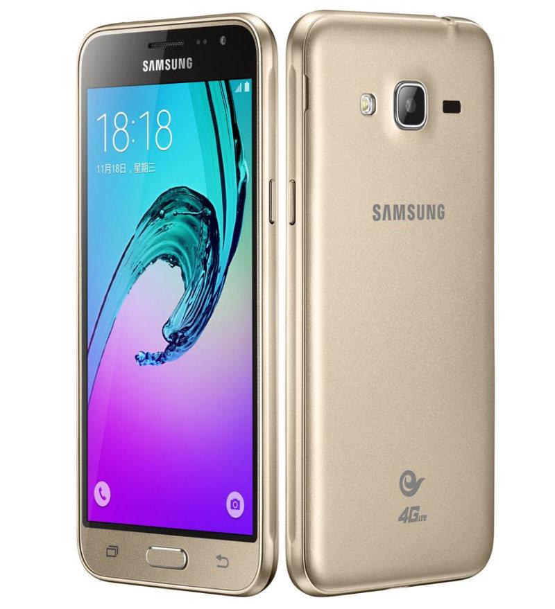 Samsung-Galaxy-J3 (2017)