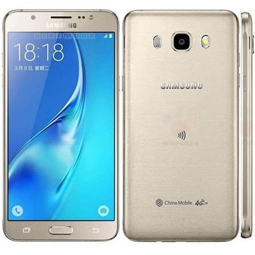 Samsung-Galaxy-J5-2016- Samsung Galaxy On7 (2016)