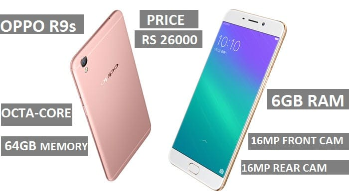 Oppo R9s Review : Advantages | Disadvantages | Problems | Specification