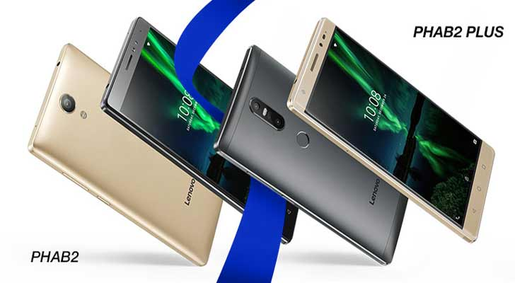 Lenovo Phab2 Review : Advantages & Disadvantages, Release date, Price
