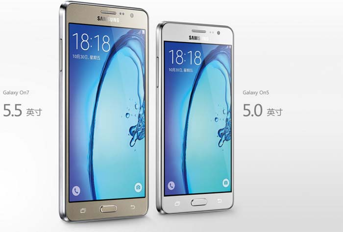 Samsung Galaxy on7 upcoming Phone Specification|Features|Reviews|Price|