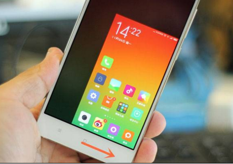 5 Secret settings You Didn't know About MIUI Phones