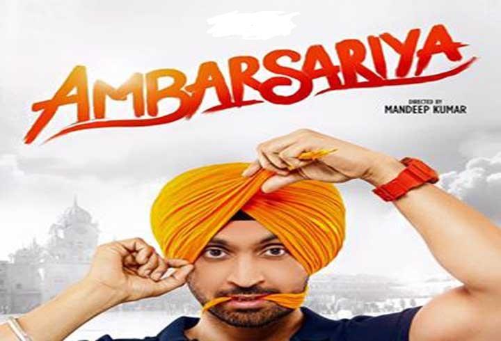 Latest Punjabi Movie Ambarsariya Reviews