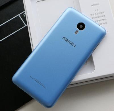 Meizu m3 Note Full