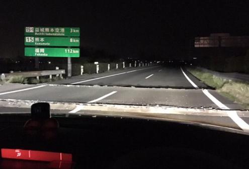 earthquarke in Japan