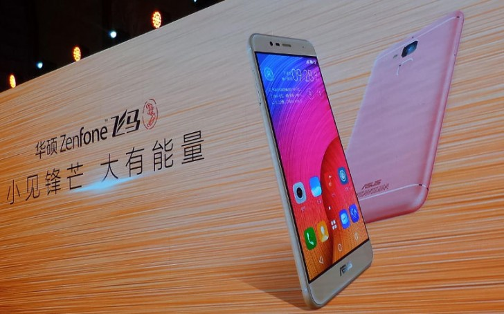 Asus Zenfone Pegasus 3 Price, Specification :Its comes with 3GB RAM