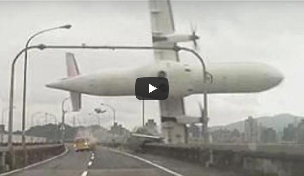Dangerous Plane Crash Accident Video