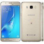 Samsung-Galaxy-J5-2016- Samsung Galaxy On7 (2016)