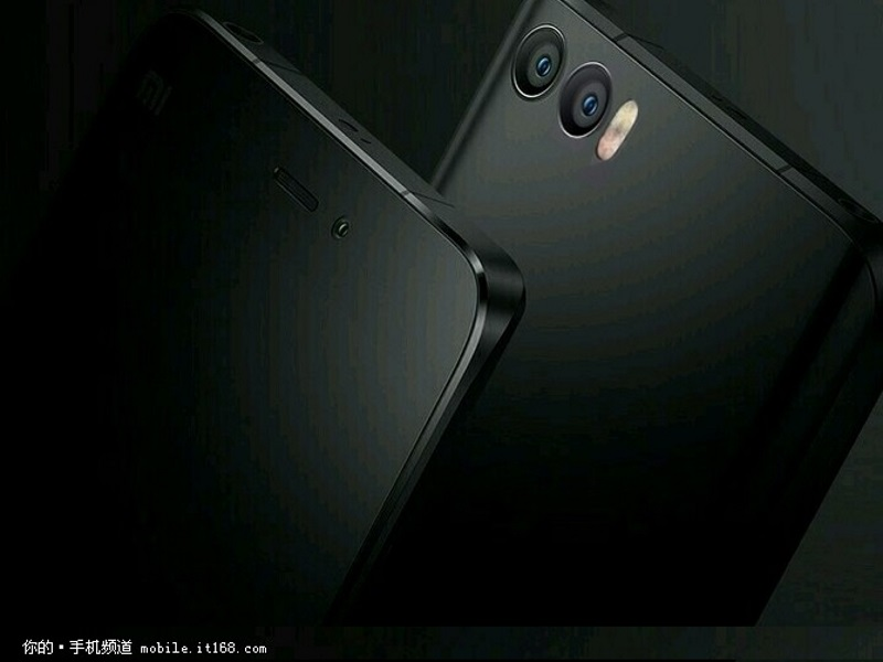 Xiaomi mi 5s Specs, Release date, Price: Its comes with Dual camera Technology