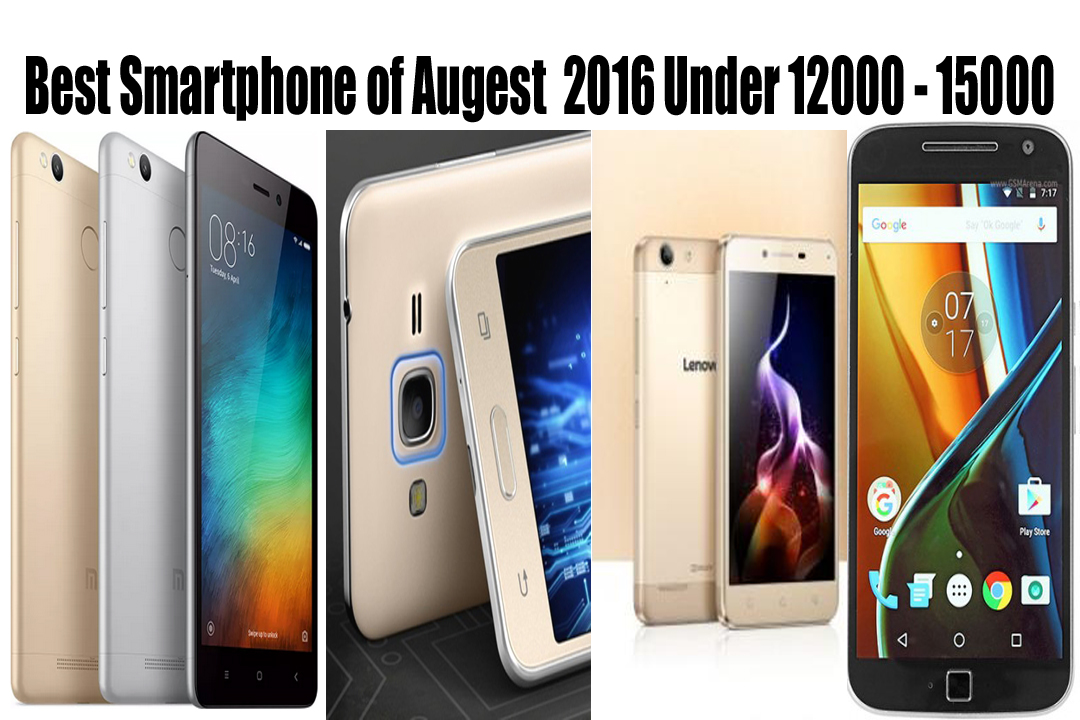 best smartphone of augest 2016 under 12000