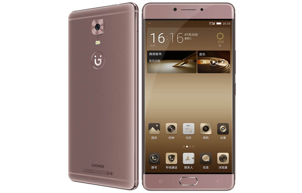 Gionee M6 review rose gold