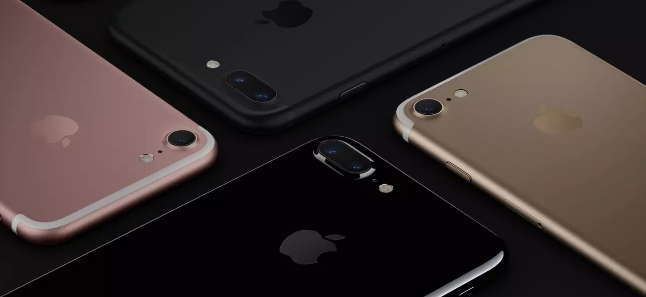 iphone 7 plus gold-jetblack-rose-gold-grey