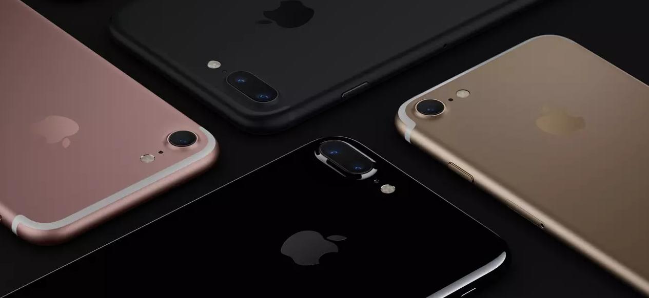 Iphone 7 PLUS  Review : Disadvantages | Advantages