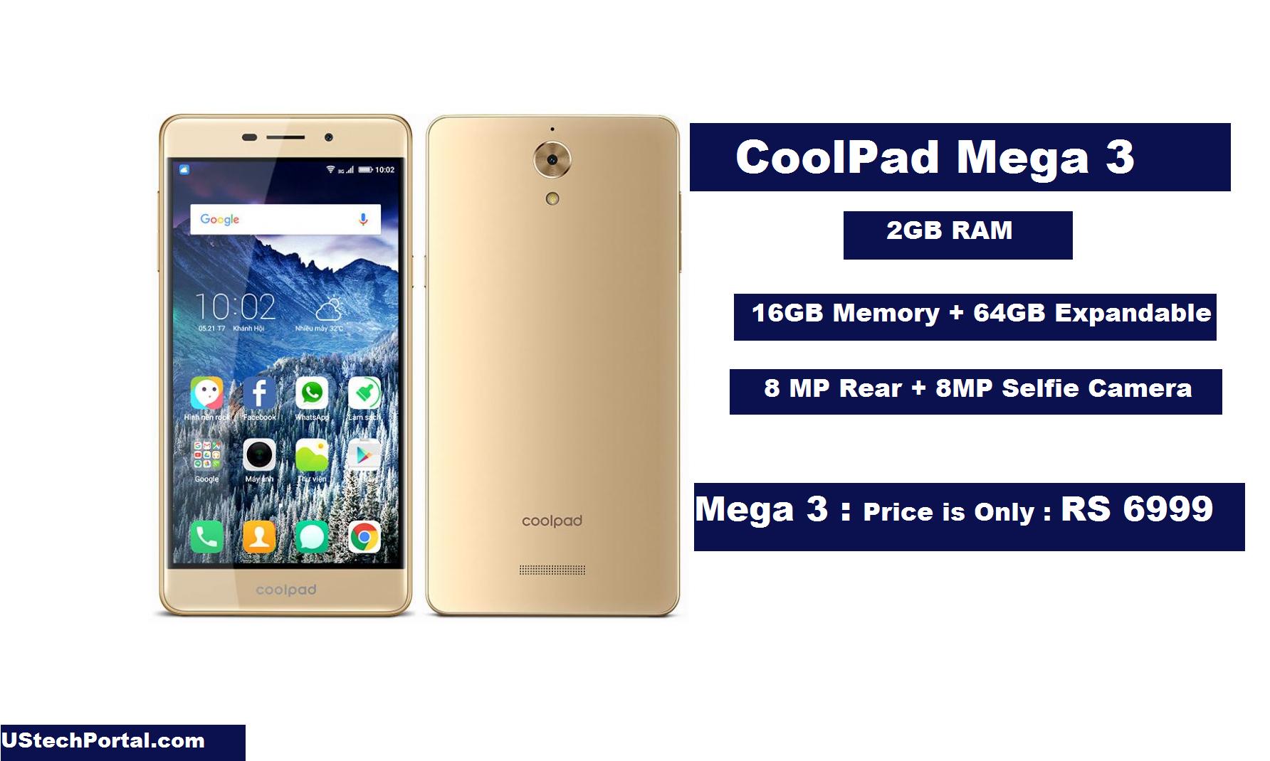 Coolpad Mega 3 Review : Advantages , Disadvantages , Price