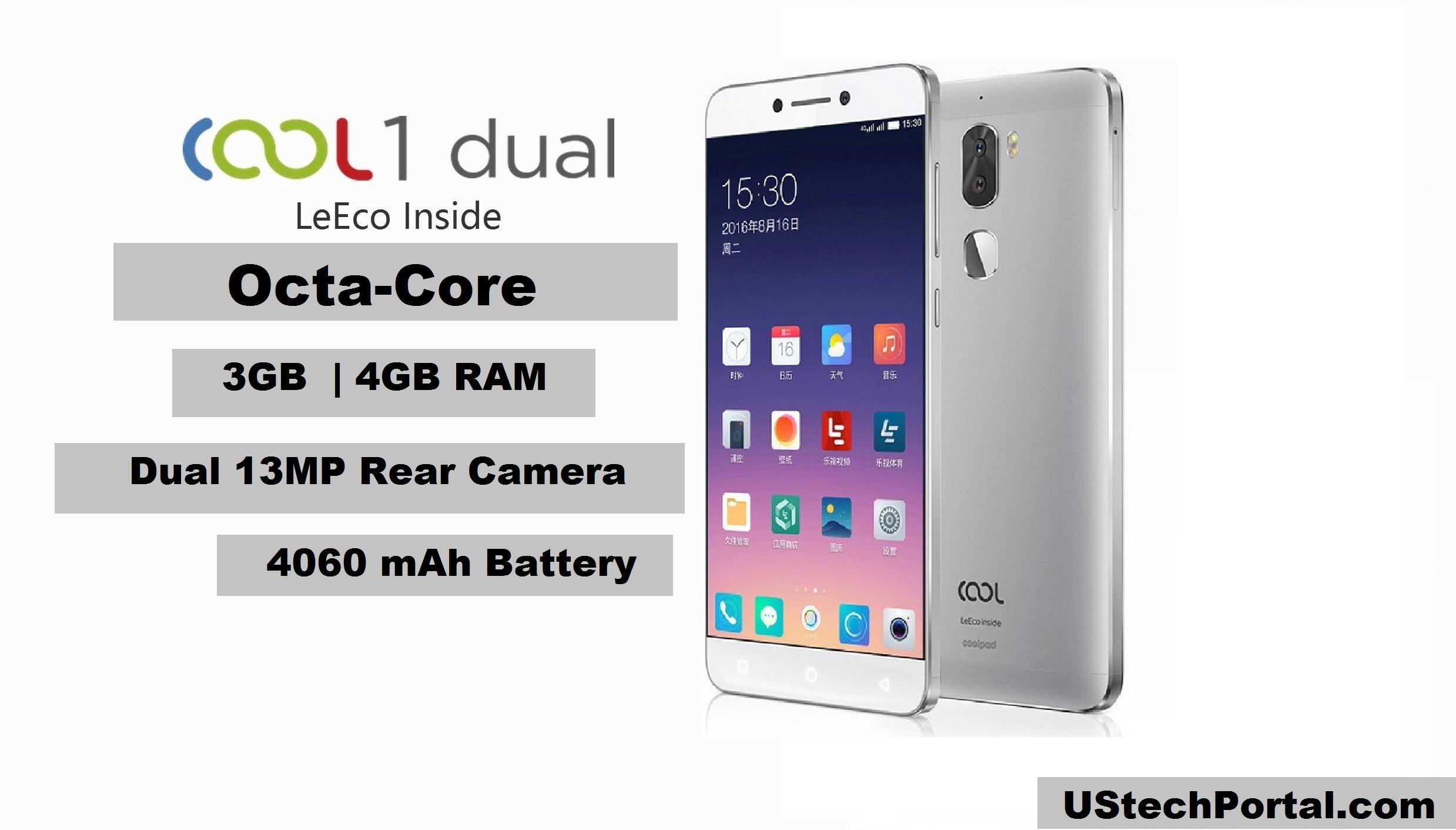 LeEco Cool1 dual Review :Advantages| Disadvantages| Price