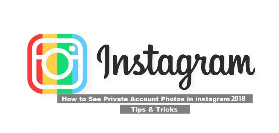 How to See Private Account Photos in instagram 2017-2018 (Tips & Tricks)