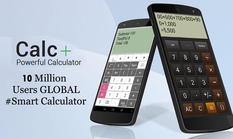 Easy Grade Calculator