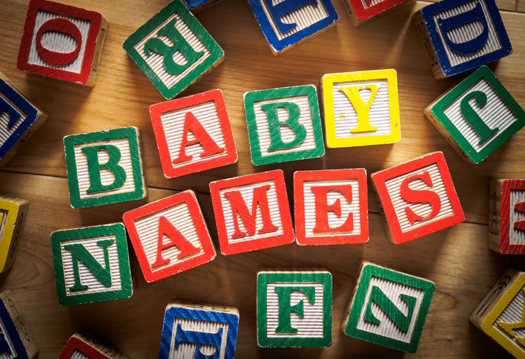 200 Unique Girl Names | Unique Baby Girl Names	: Newly Updated List