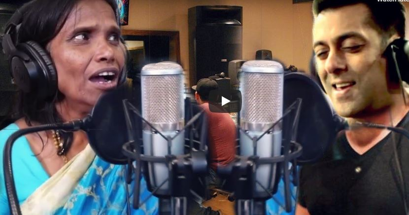 Viral Video: Ranu Maria Mondal NEW VIDEO SONG LAUNCHED (You Love it)
